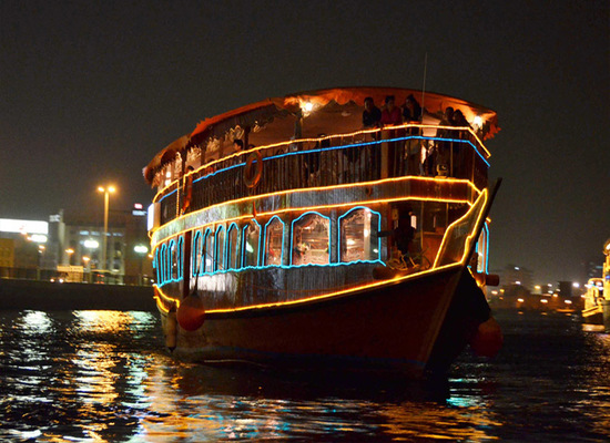 Dhow Cruise Creek Tour